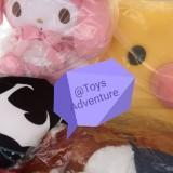 toysadventure