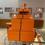 _orange_box