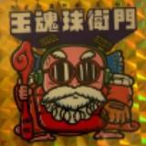 sticker2018
