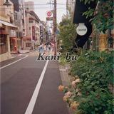 kani_bu