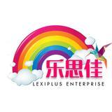 lexiplus