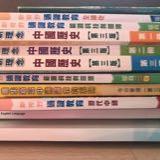 textbooksellerrrr