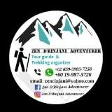 zenrinjani_second_outdoor