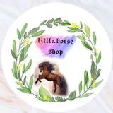 little.horse_shop