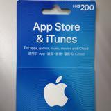 apple_gift_card