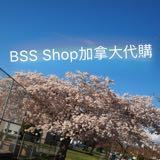 bss_shop