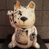 doggykudo