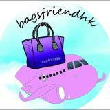 bagsfriendhk