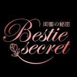 bestiesecret.service19