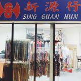 singguanhunfabrics