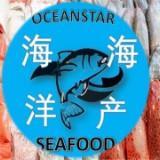 oceanstarseafood