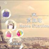 noblestation8