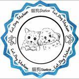catdogstation