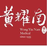 wongyiunam1935