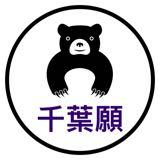 bestwishes.hk