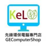kelgecomputershop
