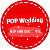pop_wedding