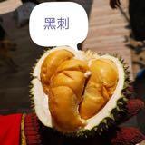 durianprince888