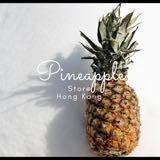 pineapplestorehk