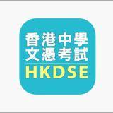 hkdse_materials_shop