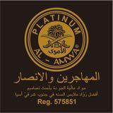 al_amwamalaysia