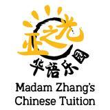 mdmzhangchinesetuition