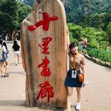 tracy_tinghsuan