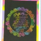 farah_dayyan