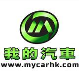 mycarmarlonzhou