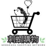 shopping.hedgehog