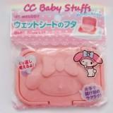 ccbabystuffs