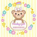 monkeygirlshop