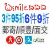 osmileooo_freepostage