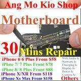 amk_iphonerepair