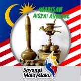warisan.aisyaiantique