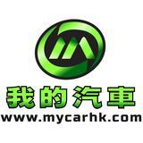 mycar_ming