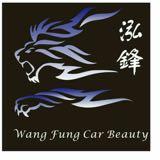 wangfungcarbeauty92646428