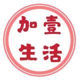 jia_yi_shop