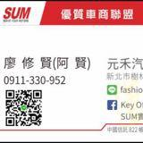 shien_liao