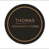 thomas_workshop.