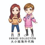 unnies.kollection