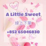 a_little_sweet__