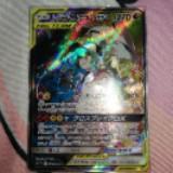 pokemoncards9