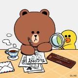 brown_ruofenin