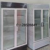 commercialrefrigerators