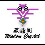 wisdomcrystal