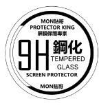 monitorprotector