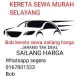 bob_227keretasewa