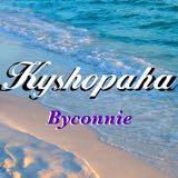 ky_shopaha