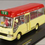 minibusdriver
